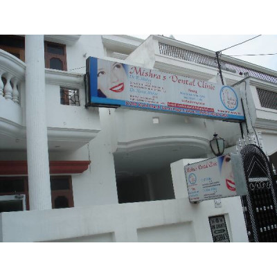 Reviews for dentist Dr. Pradyumna Misra in Lucknow, Uttar Pradesh, India
