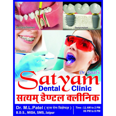 Reviews for dentist Dr. M. L. Patel in Nagpur, Maharashtra, India